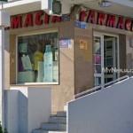 F J Blanca Chemists (Farmacia) Calle Carlos Millon