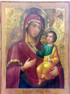 Nerja Russian Icons