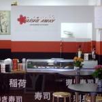 sushi-away-nerja4