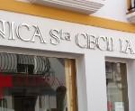 <!--:en-->Clinica Santa Cecilia - English Speaking Doctors Nerja <!--:-->