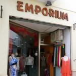 emporium-nerja-front